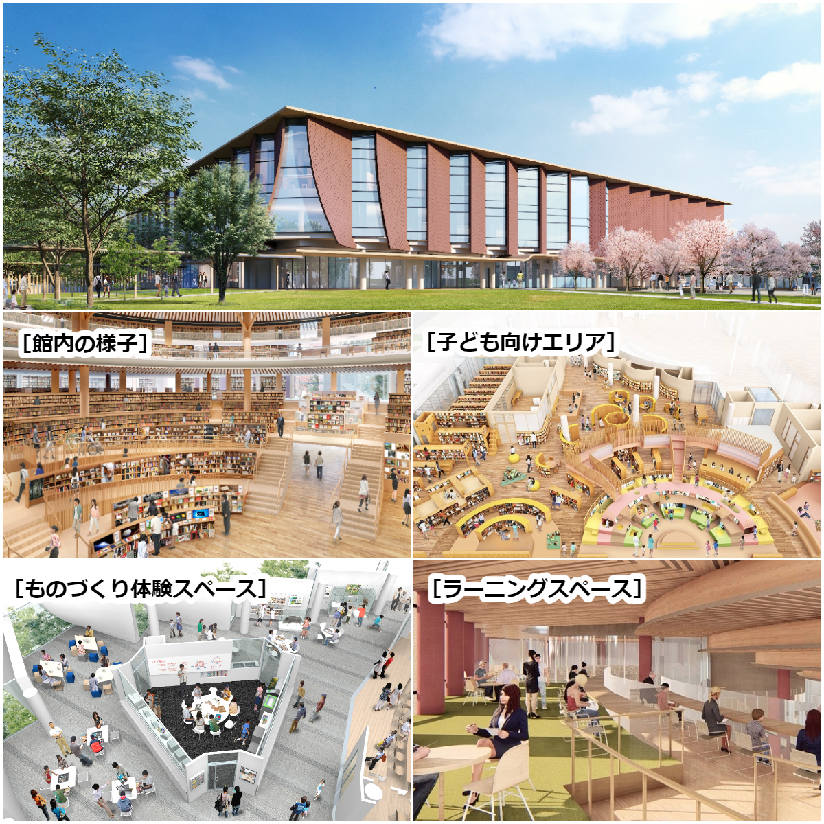 新石川県立図書館の愛称を募集中。