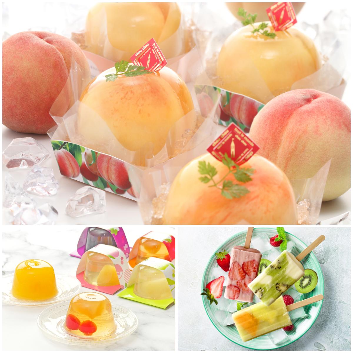 古都金沢の洋菓子専門店トゥール・モンド・シュシュ