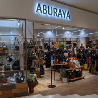ABURAYAイオンモール白山店