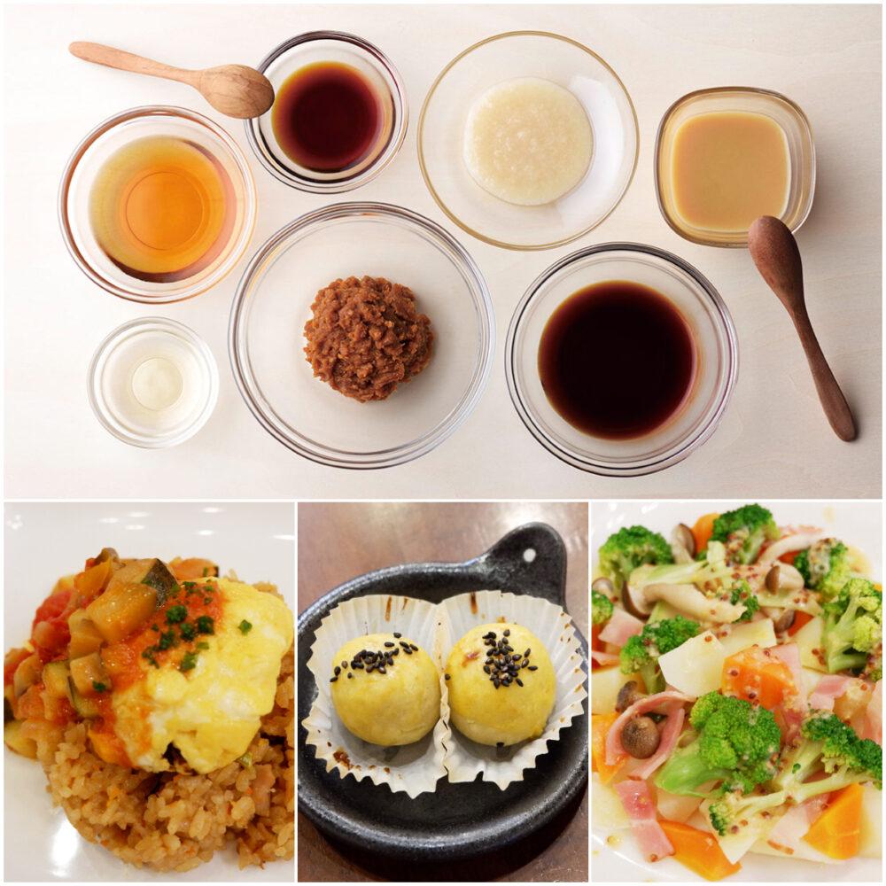 家で発酵食料理作りを楽しめる『ヤマト醤油味噌』の糀部 オンライン料理教室に注目。