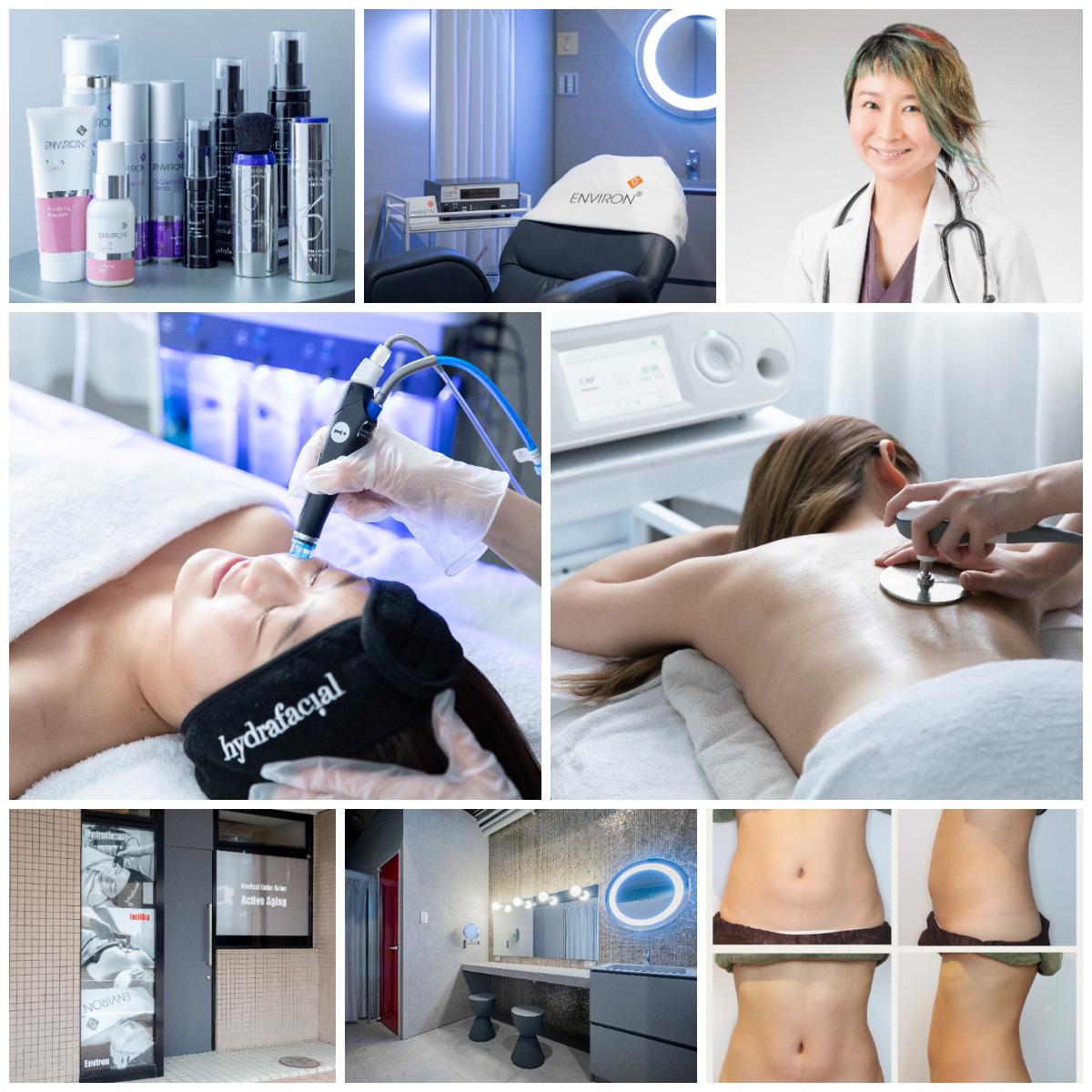 岡本病院監修 メディカルエステサロン 美容皮膚科医監修のメディカルエステサロンでこの夏、クリア肌&美脚づくり。
