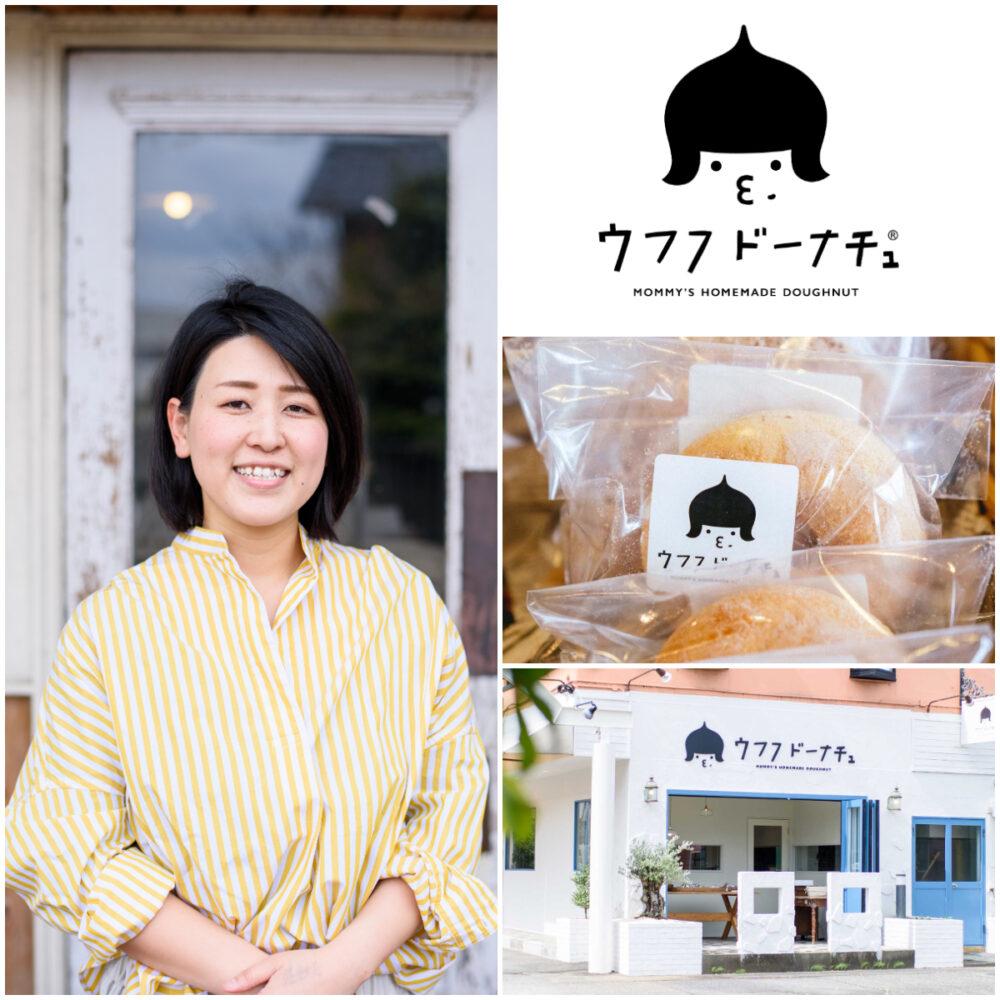【オンライン開催】地元起業家に学ぶ「小さなビジネスを創る、はじめの一歩」