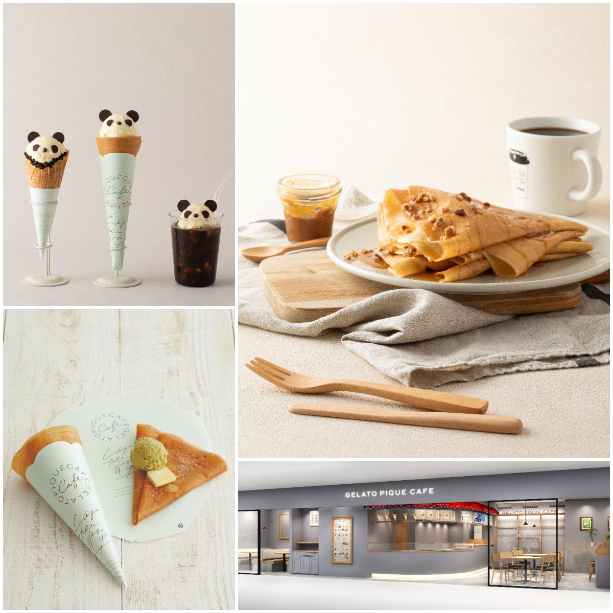 【9/16OPEN】gelato pique cafe 香林坊アトリオ店